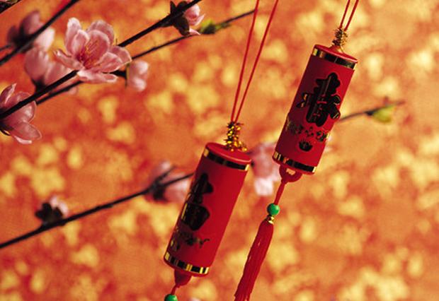 春节你放几天假?打算怎么安排?