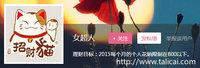 【攒钱达人专辑—女超人】月入5万半年50万,请叫我攒钱女王!