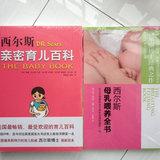 【新手妈妈】1|熊太太7天实现全母乳喂养的心得