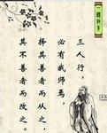 """【职场进阶第八期】三人行必有我师,职场中的""""良师们""""!"""