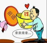 蝴蝶&家庭理财:夫妻之间如何管理金钱