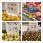 #秋天水果季# 橘子苹果梨子