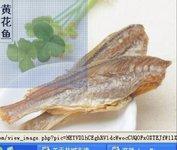 最爱零食——小黄鱼干