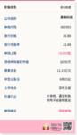 新股申购:奥海科技8月03号申购