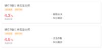 【已售罄】祥云所有产品将于今天下架,没买的速来!