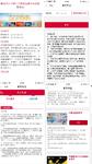 北京--中国银行ETC联名卡