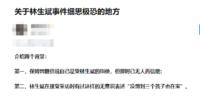 杭州保姆纵火案的瓜你们吃了没呀?