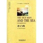《老人与海》:人可以被毁灭,但不能被打败