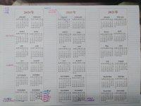 自己制作的2019-2021年回款日历