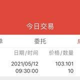 【盈利60元】苏行转债卖出