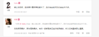 被《流感下的北京中年》刷屏了,说点关于保险的
