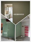 50㎡老破小变身Step4:墙面粉刷,吊顶,定制橱柜衣柜进场