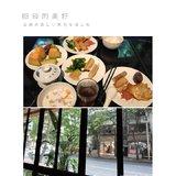 【川渝蜜月行】Day3-4天台放松—吃火锅—武侯祠—川大看美