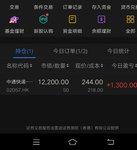 中通+1300