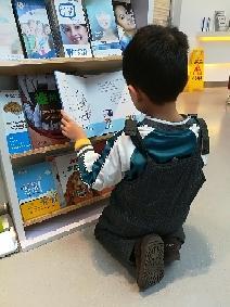 【专栏】金元宝的育儿笔记
