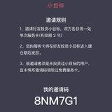 8NM7G1