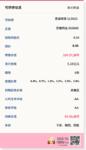 灵康转债12月01日申购,建议申购★★★★