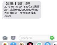 2019第四攒,2万