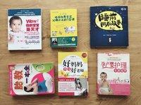 七田真早教系列之《培养优秀宝宝父母必上的7堂课》—读书笔记