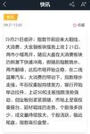 【每日基金播报】9-21,很喜庆~姐妹们中秋节快乐~