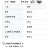 2019年愿望清单打卡(8/20)