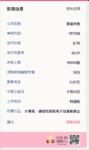 科创板新股:清溢光电11月11日申购