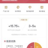 「大魚計劃」發車,10.21~10.23限時申購