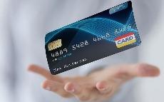 2017年信用卡使用和羊毛收获年终总结