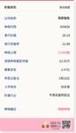 新股申購:佰奧智能5月18號申購