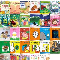 【飞鸟育儿】阅读习惯初养成——宝宝第一季度读书小结