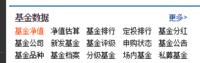 """小白进阶:""""4433""""法选择主动型基金(加强版)"""