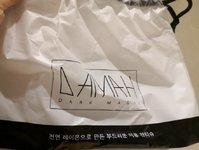 2021(2)DAMAH棉柔巾