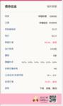 华锋转债12月4日申购,谨慎申购★★★☆