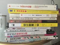 设计类管理类投资类书籍转让