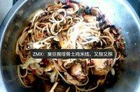 臭豆腐+排骨+土鸡煮的米线,酸酸辣辣的,超级好吃