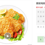 惠发股份,一个悲催的中游企业