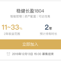 目标收益11%~33%的稳健长盈4来了,晒单最高送1万她币!
