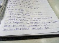 话题#18年外语学习打卡