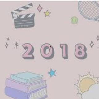 2018年阅读计划 | 财女读书会