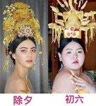 2019春节开支——18450元