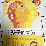 【紫恋子读书】如何培养高智商和高情商的孩子?