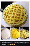 新手做的菠蘿派