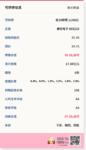 景20转债8月24日申购,建议申购★★★★