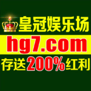 3U网上娱app