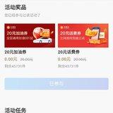 招商银行深圳珠海惠州分行福利速领