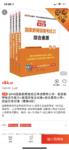 北京 11月 教师资格证 小学