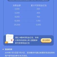 【仅限7天】超级玛丽旗舰版晒单额外送300元京东卡