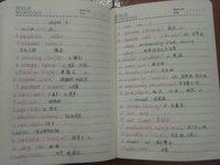中国灰姑娘chapter4-5
