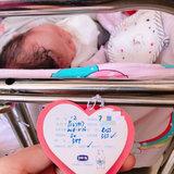 """欢迎你的平安到来,我的大年初一宝宝""""小星星"""""""