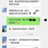 【小花】深圳腾讯75w年薪or老家公务员?这是个好问题。